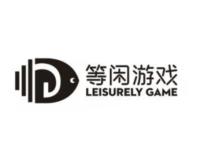 广州等闲科技有限公司 诚招次时代场景设计师 次时代角色设计师