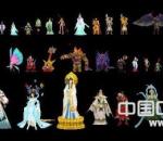 <<精品游戏模型>>神话游戏角色模型大集