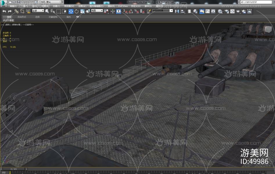 【船】大和船,带全套贴图;