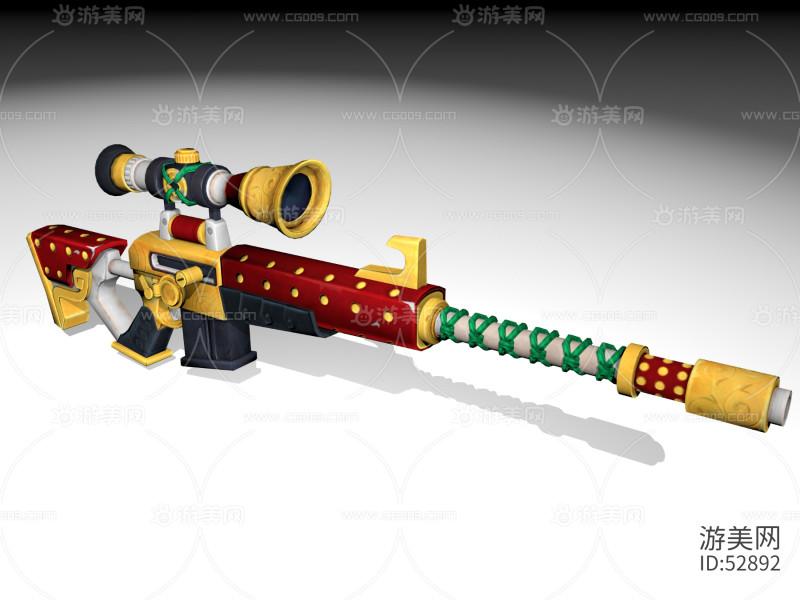 堡垒之夜武器系列——龙皮肤狙击枪(带绑定)