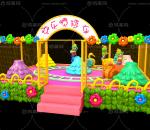 喷球车 游乐设备 玩具 游乐场 游乐园 公园 效果图 规划