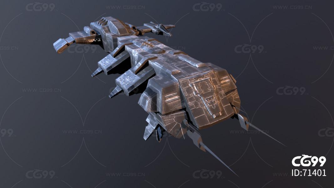太空航母,宇宙战舰,宇宙飞船,次世代飞船