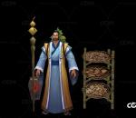 游戏模型 手绘模型  中国古风  男医师