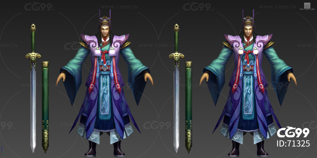 游戏模型 手绘模型 中国古风角色  左冷禅