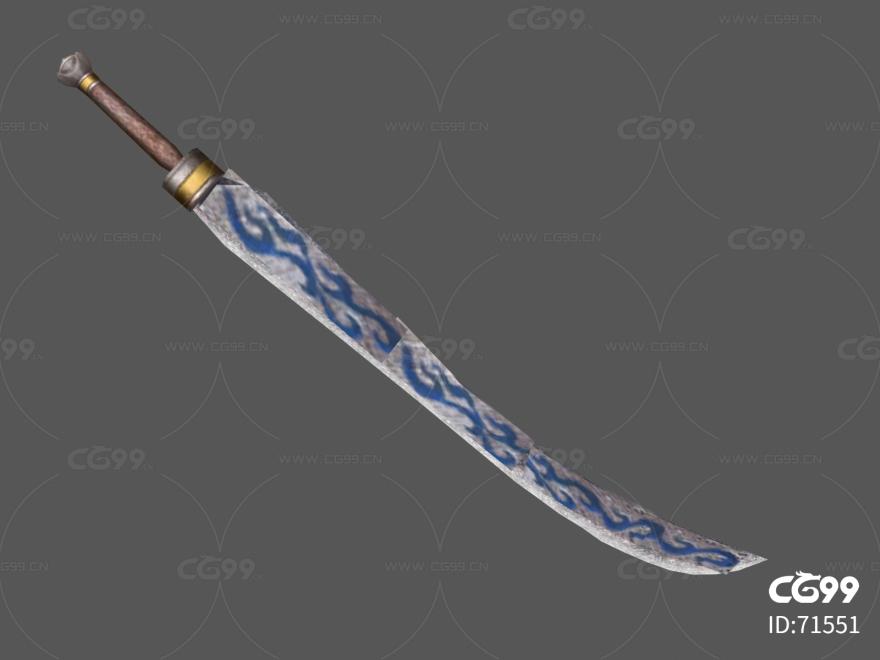 绣春刀   宝刀   古代兵器   冷兵器