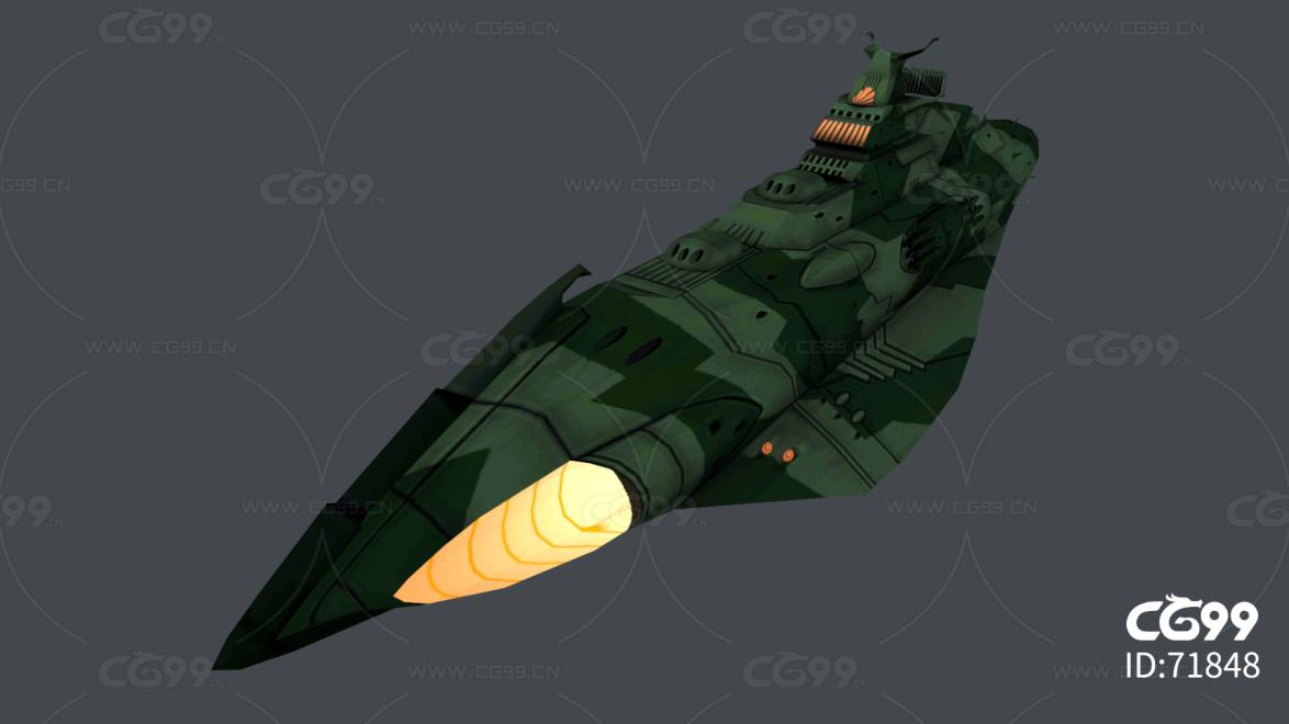宇宙飞船,太空战舰