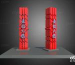 雕塑设计 雕塑 模型 效果图 社会主义 核心价值观 模型设计