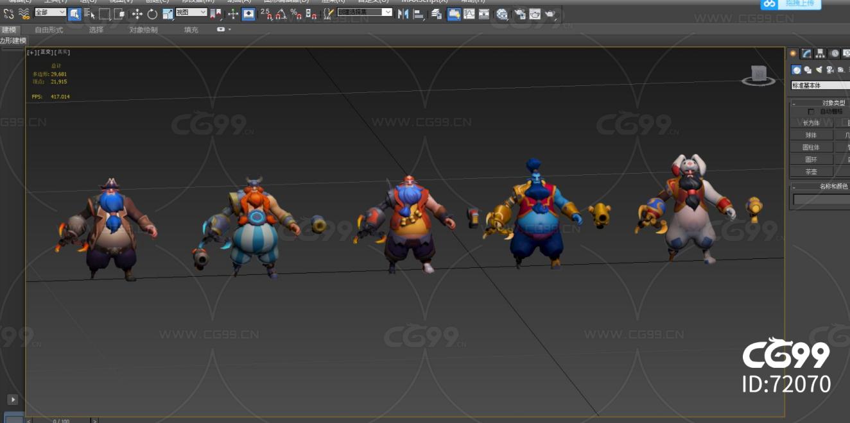 英雄行星 游戏角色 海盗船长组合 阿拉丁海盗 胖子