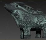 青铜牛樽(实体扫描) 古代青铜器