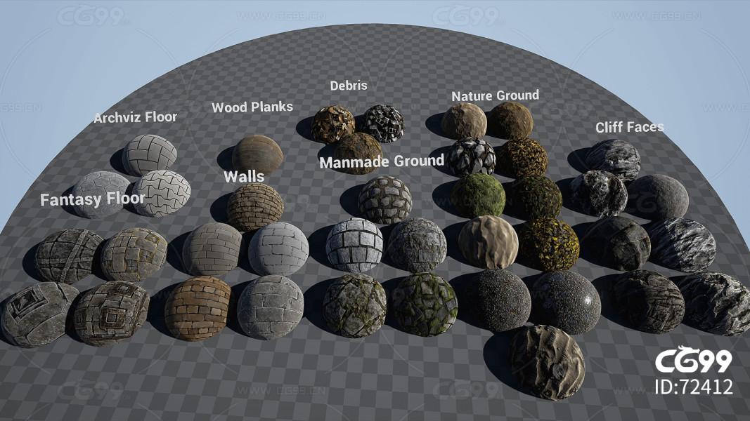 UE4 材质球 草地 砖石 地面 岩石