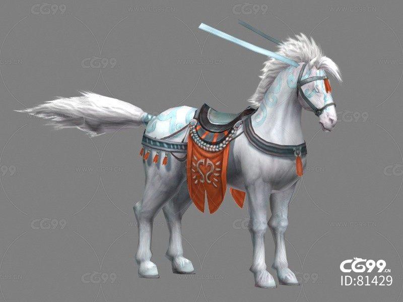 斗战神游戏模型 白龙马
