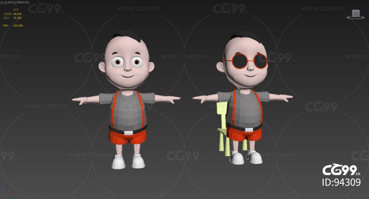 墨镜小孩(绑定骨骼) 小男孩 Boy Q版小孩 幼儿 小朋友
