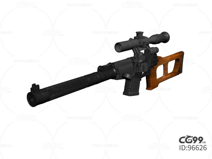 次时代 写实 枪械 VSS消音狙击枪