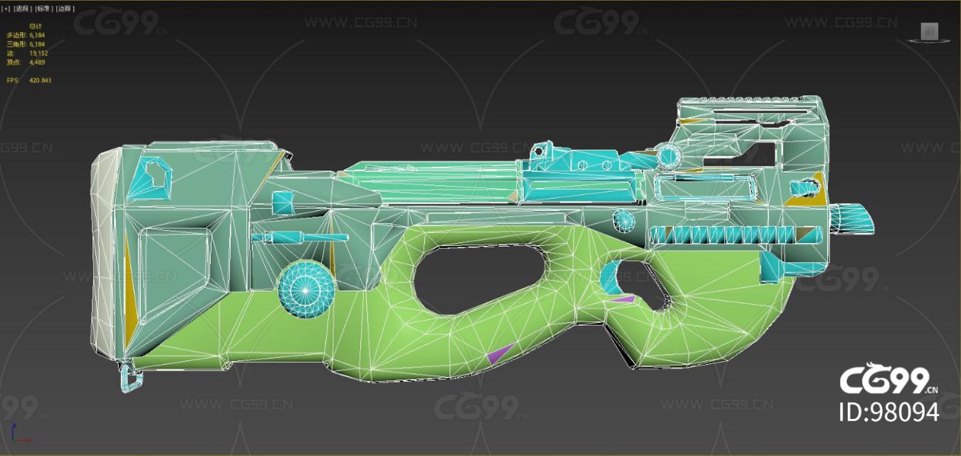次时代 写实 枪械 科幻TFA - P90微型冲锋枪