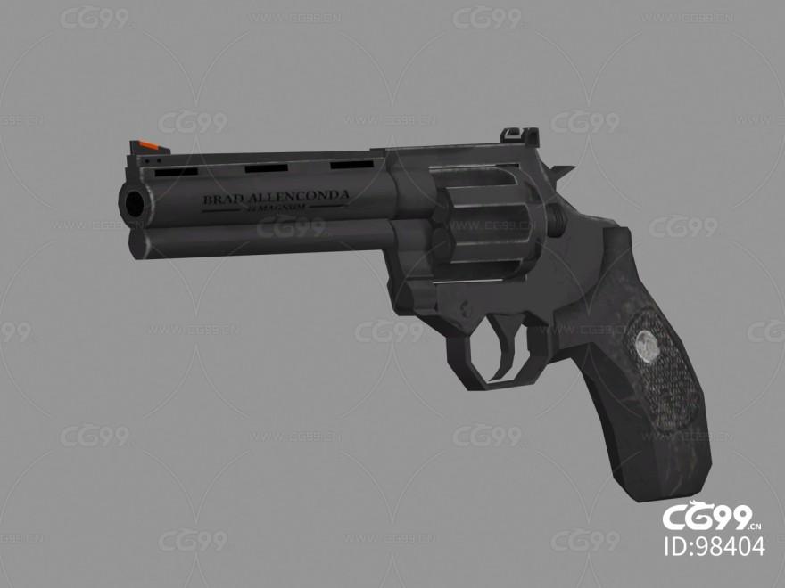 左轮手枪 大威力手枪 枪战游戏副武器