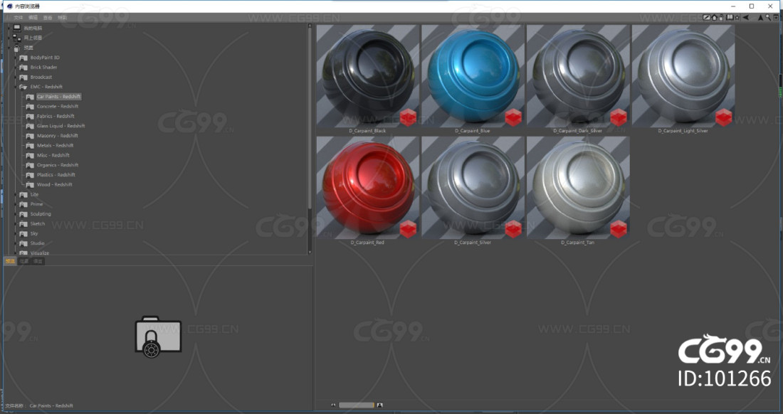 Redshift渲染器 材质球预设合集 4K金属贴图 C4D材质Part4