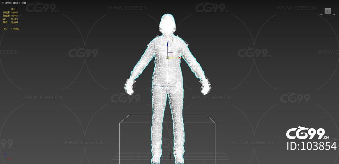 次时代 写实 游戏角色 第五元素 玛利亚