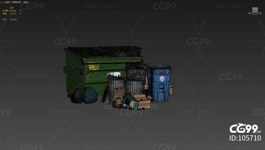 垃圾桶 垃圾堆 杂物