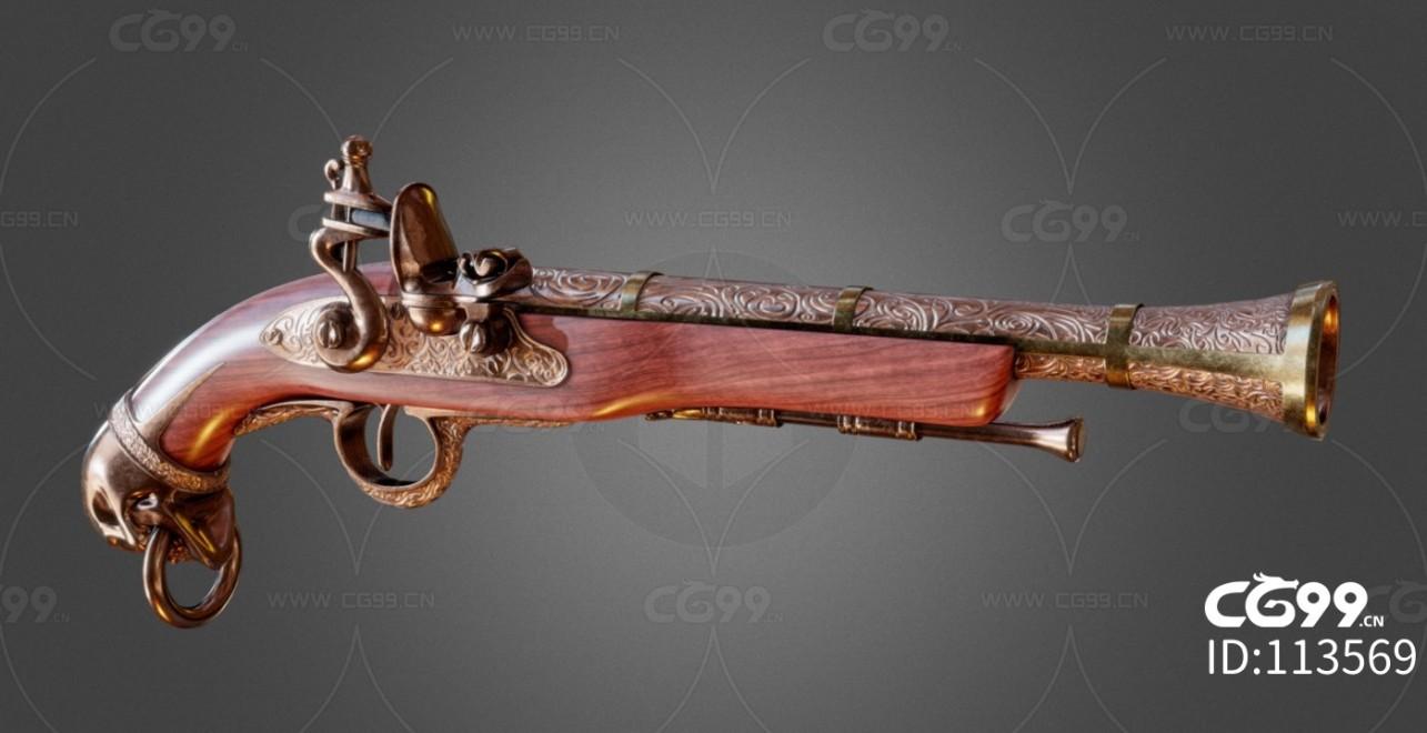 次时代PBR 写实 武器 枪械 老式火枪