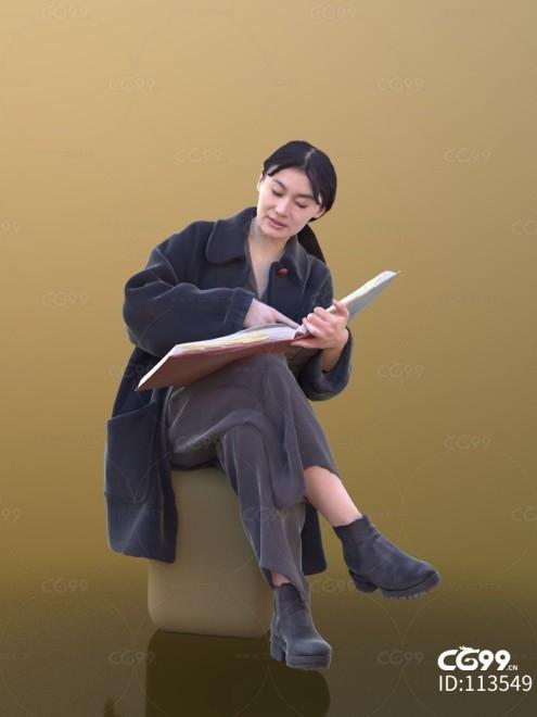 3D扫描角色 现代女性 休闲服饰 看书