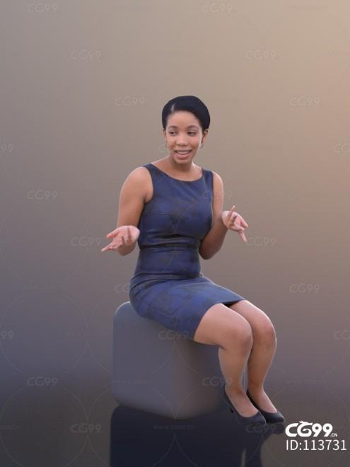 3D扫描角色 现代女性 黑人 包臀裙 端坐