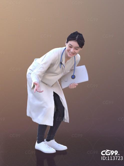 3D扫描角色 现代女性 女医生