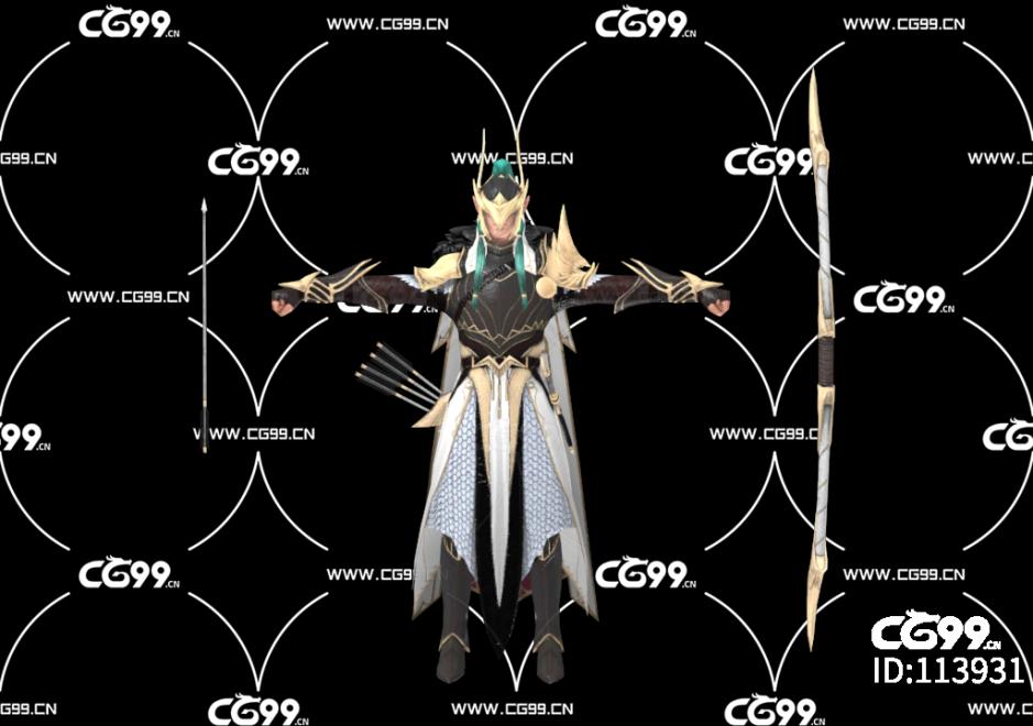 PBR 欧美 角色 游戏模型 弓箭手