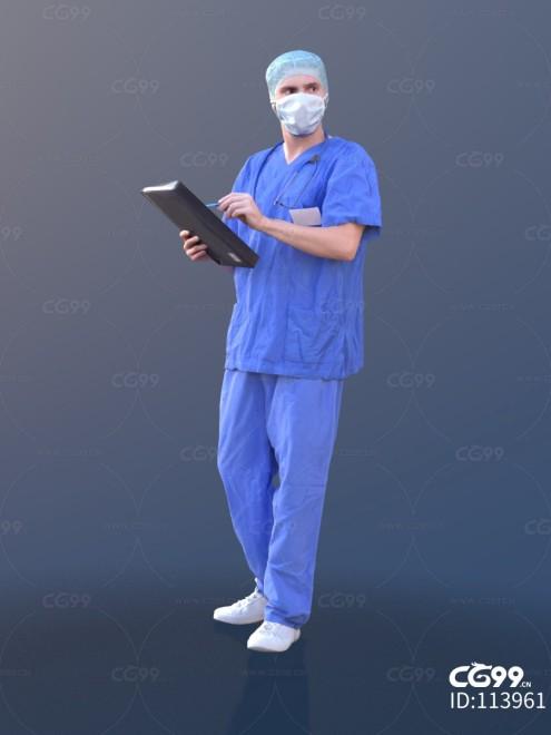 3D扫描角色 现代男性 手术医生 护士