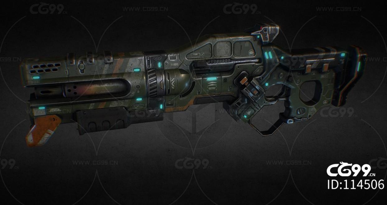 次时代PBR 未来 科幻 武器 枪械 镭射枪