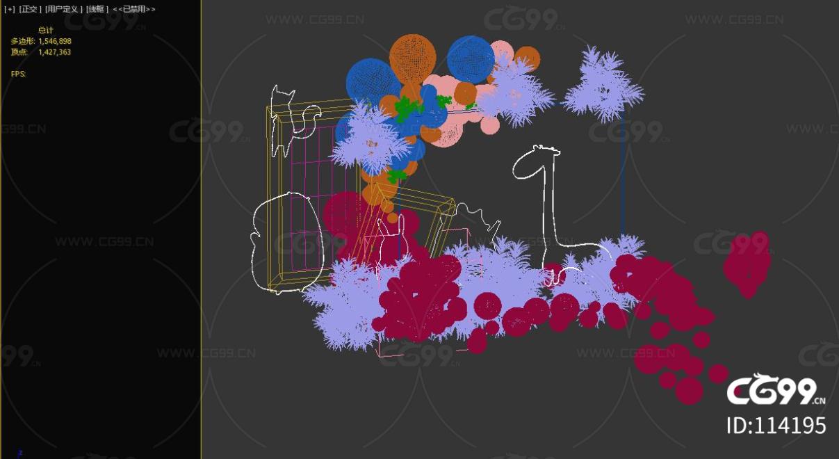 生日背板 绿植 动物 气球