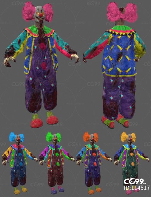 次时代PBR 写实 人形怪物 小丑僵尸