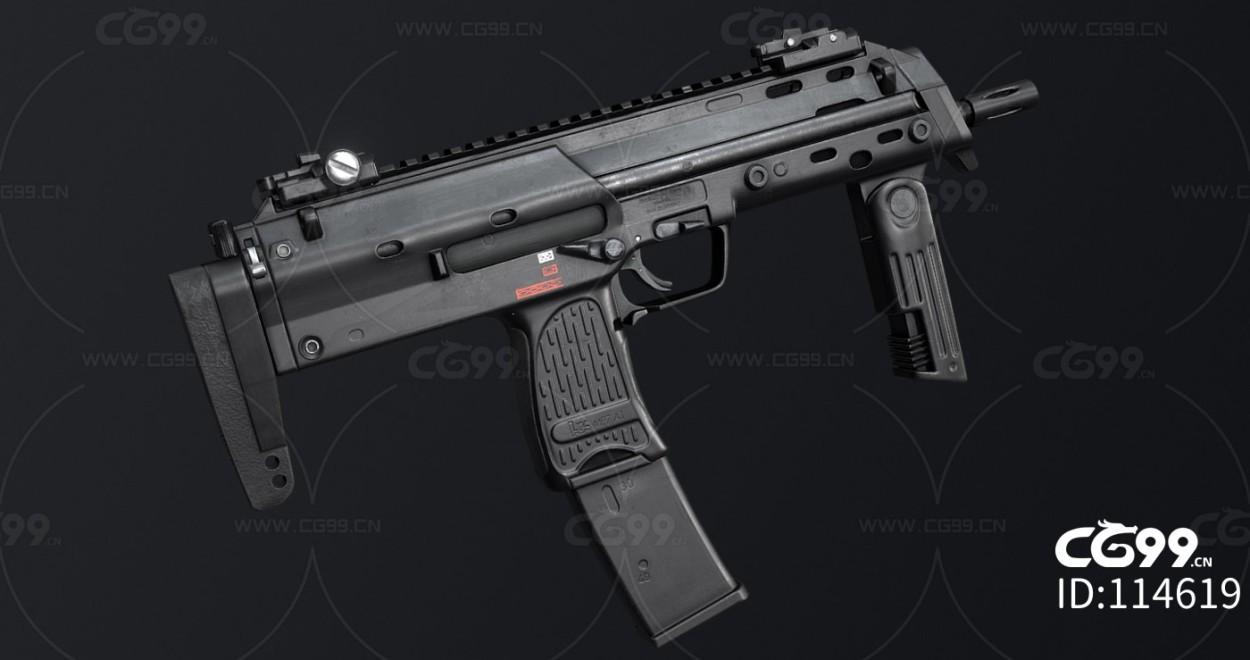 次时代PBR 写实 武器 枪械 微型冲锋枪MP7A1
