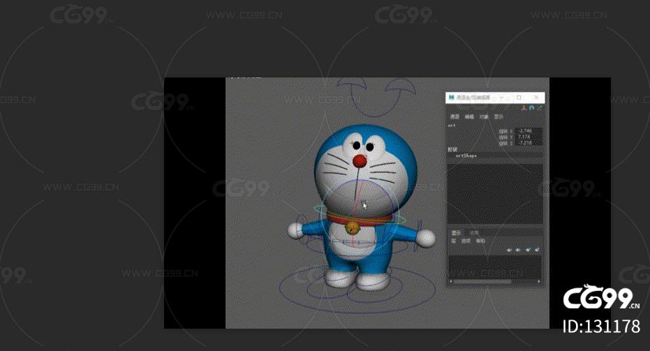 带绑定 叮当猫 可做表情动画 哆啦A梦 叮当