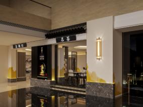 名茶名酒行展厅改造