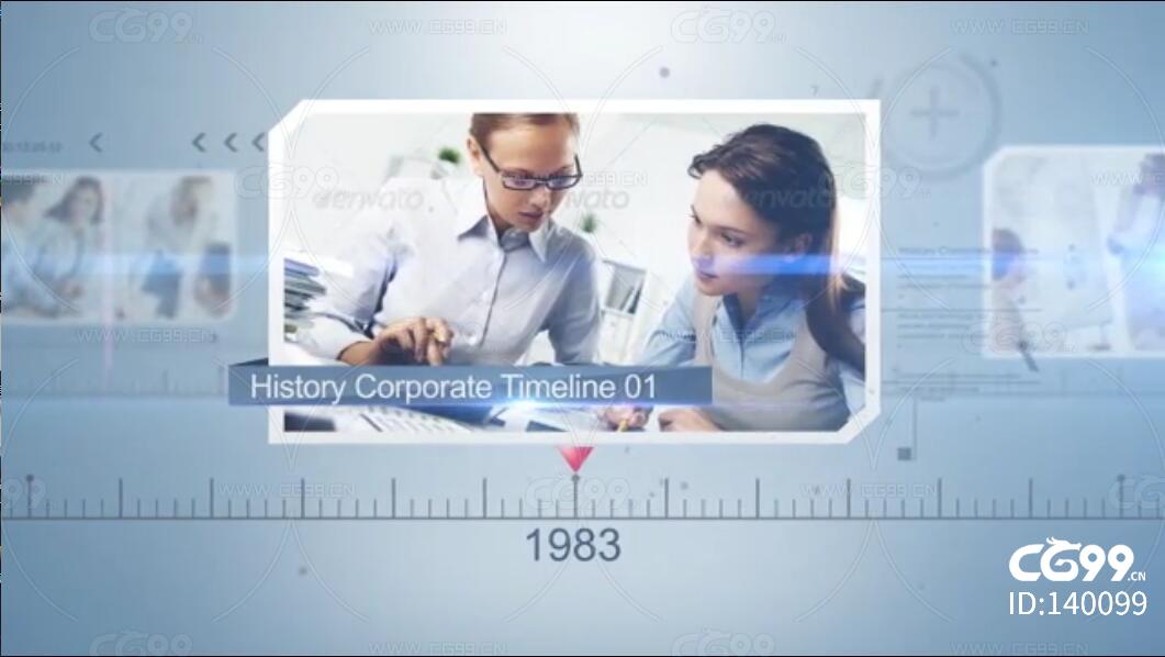 商企时间轴发展史视频模板