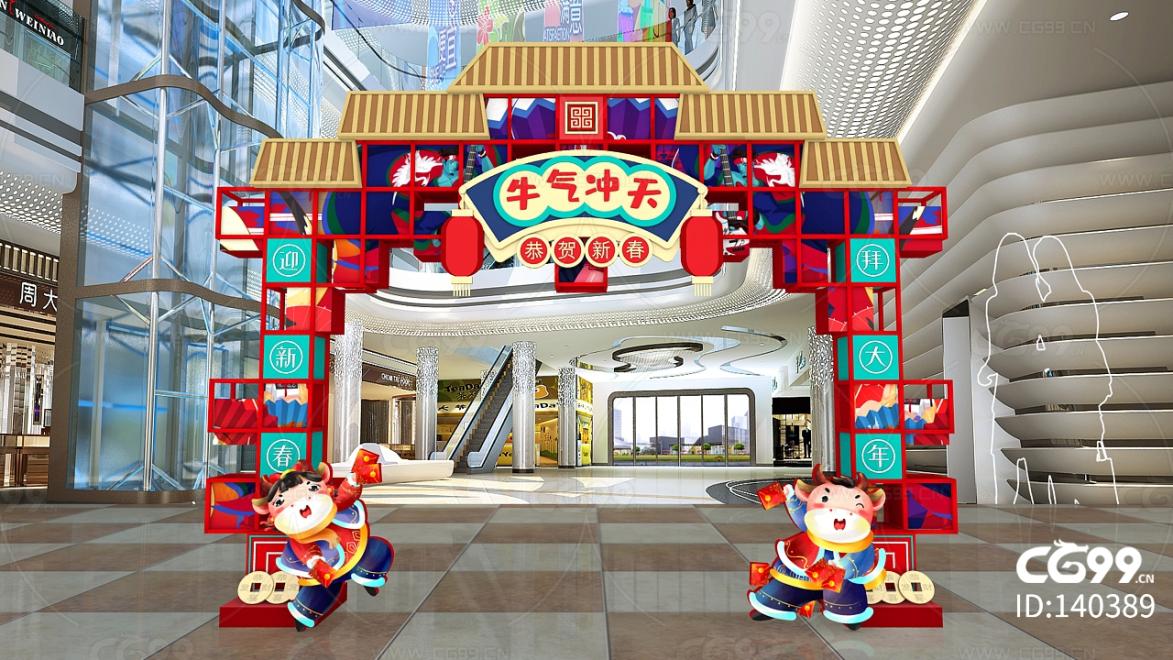 2021年牛年国潮新年过年商场春节美陈