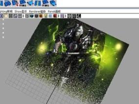 粒子照片 渐进 魔幻场景 3d模型