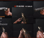 资产商店   弹药   枪支  武器