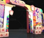 七夕情人节 中式门头设计