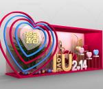 214情人节 橱窗暖场 氛围布景 粉色DP美陈