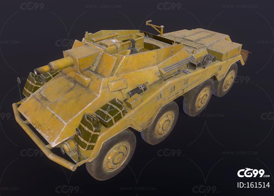 二战 德军 Sd.Kfz. 234/3 装甲车 轻型装甲指挥车 重型装甲车 Sd Kfz 234