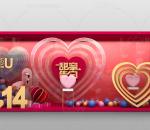 粉色214情人节橱窗装饰布置心形美陈