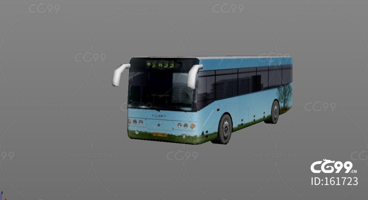 城市公用设施 蓝色时尚巴士