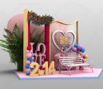 粉色214情人节暖场氛围DP点拍照点美陈