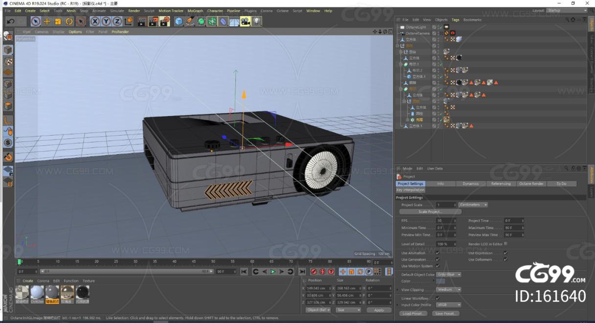 投影仪 投影仪设备 多媒体投影仪 索尼投影仪 电视投影仪 VR投影仪