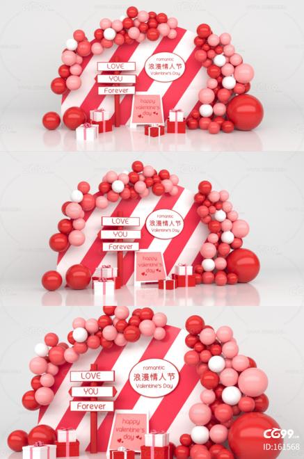 浪漫粉色气球情人节美陈