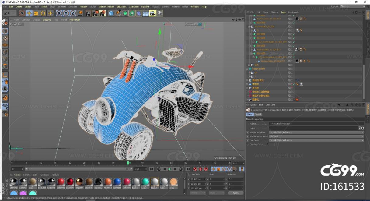 卡丁车 儿童车 孩子车 摩托车 儿童玩具车 电动车 未来摩托 科幻 乌龟车