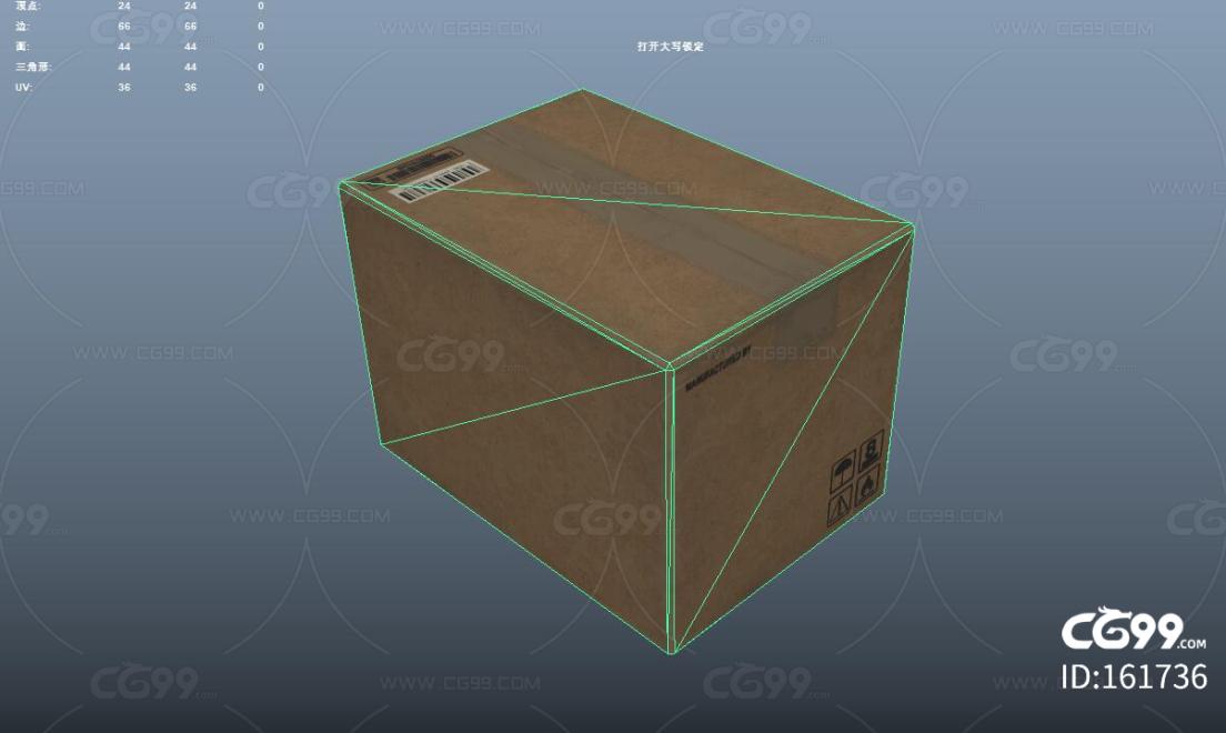 纸箱堆 纸箱