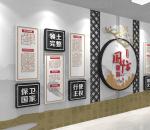 新中式 国防教育 党建文化墙