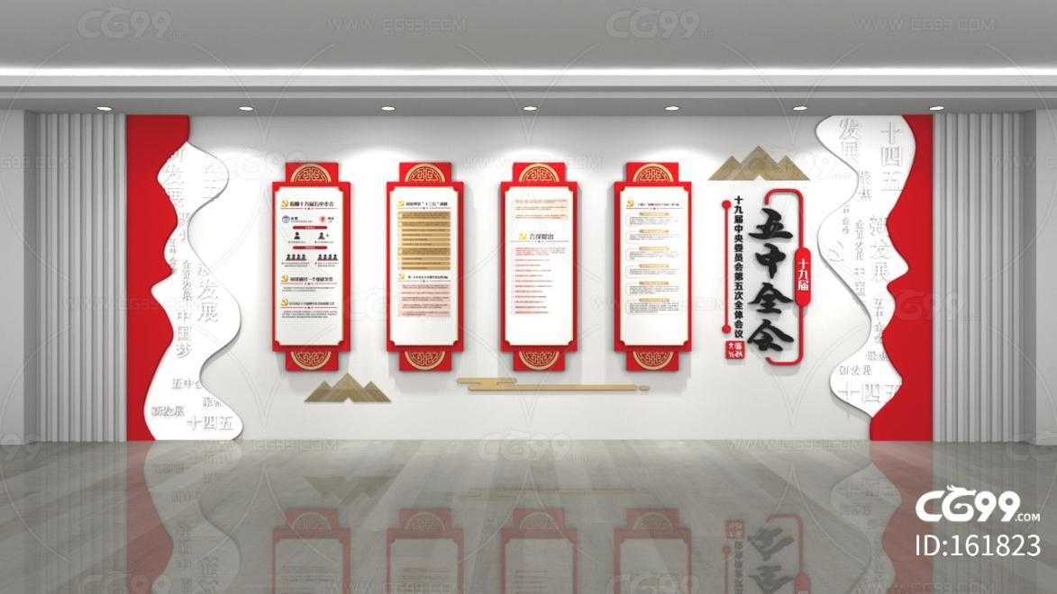 大气新中式抗美援朝金红色文化墙